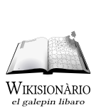 File:Wiktionary-logo-vec.png