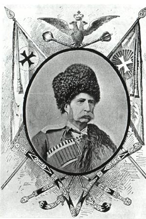 Отаман чорноморського війська