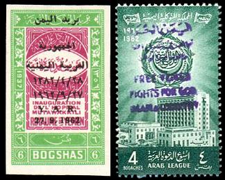 Марки йемена константин 1 1825 года цена