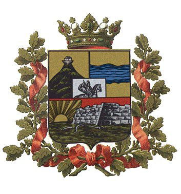 Zaqatala coat of Arms.jpg