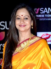 Zarina Wahab at the Stardust Awards 2016 (01) (cropped).jpg