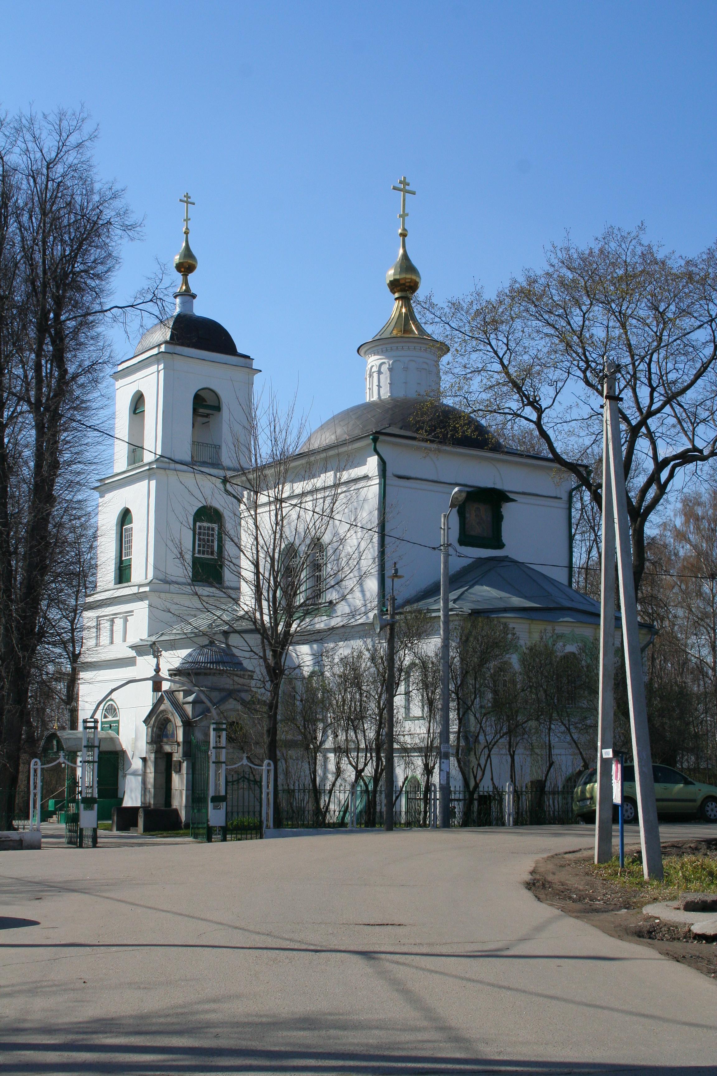 вакансии храм владимирской иконы божией матери в куркино живу Казахстане,но