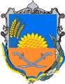 Широківський район герб.jpg