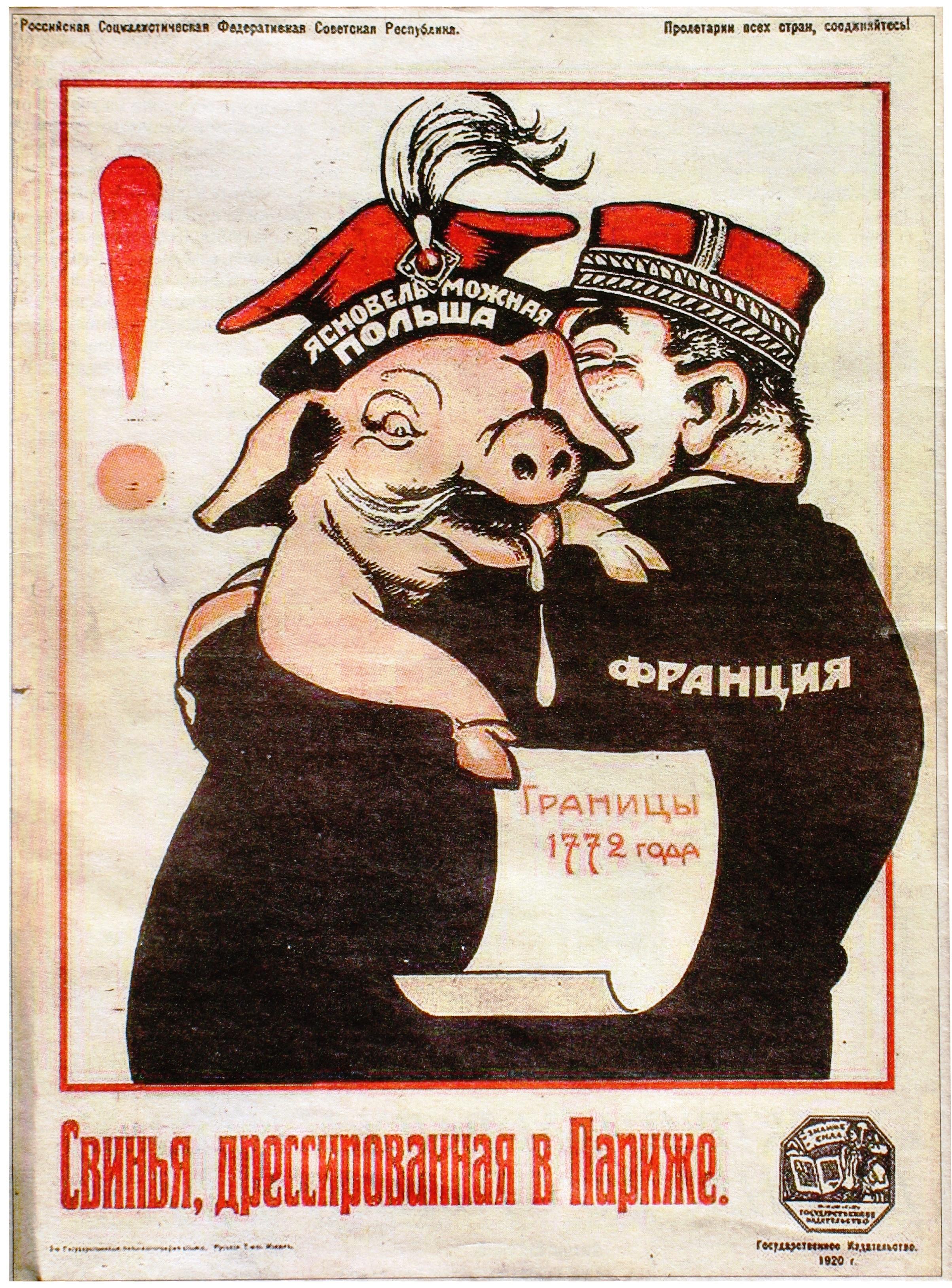 http://upload.wikimedia.org/wikipedia/commons/8/85/Ясновельможная_Польша_плакат_РСФСР_1920.jpg?uselang=ru