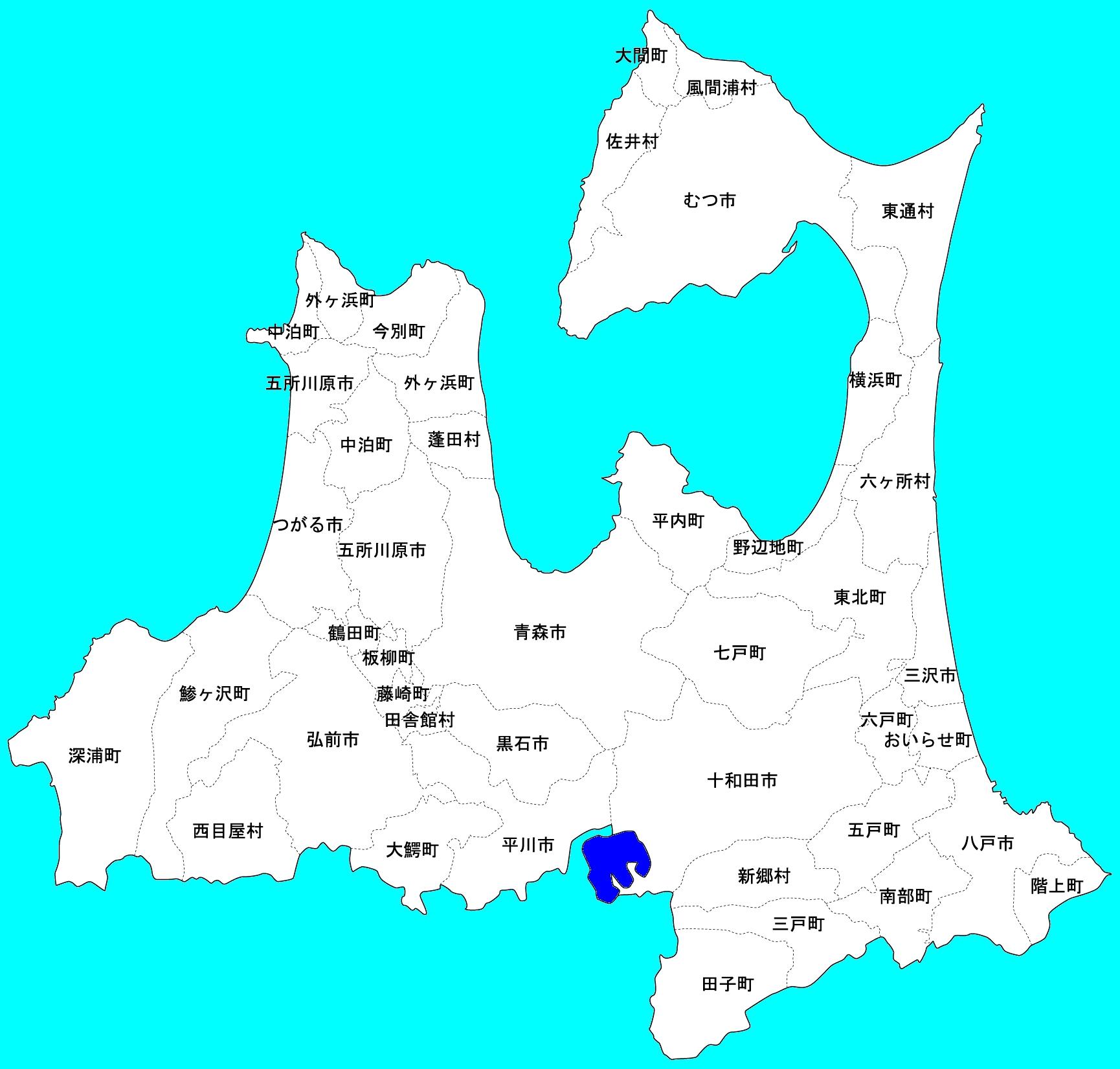 Misawa-Shi Aomori Japan