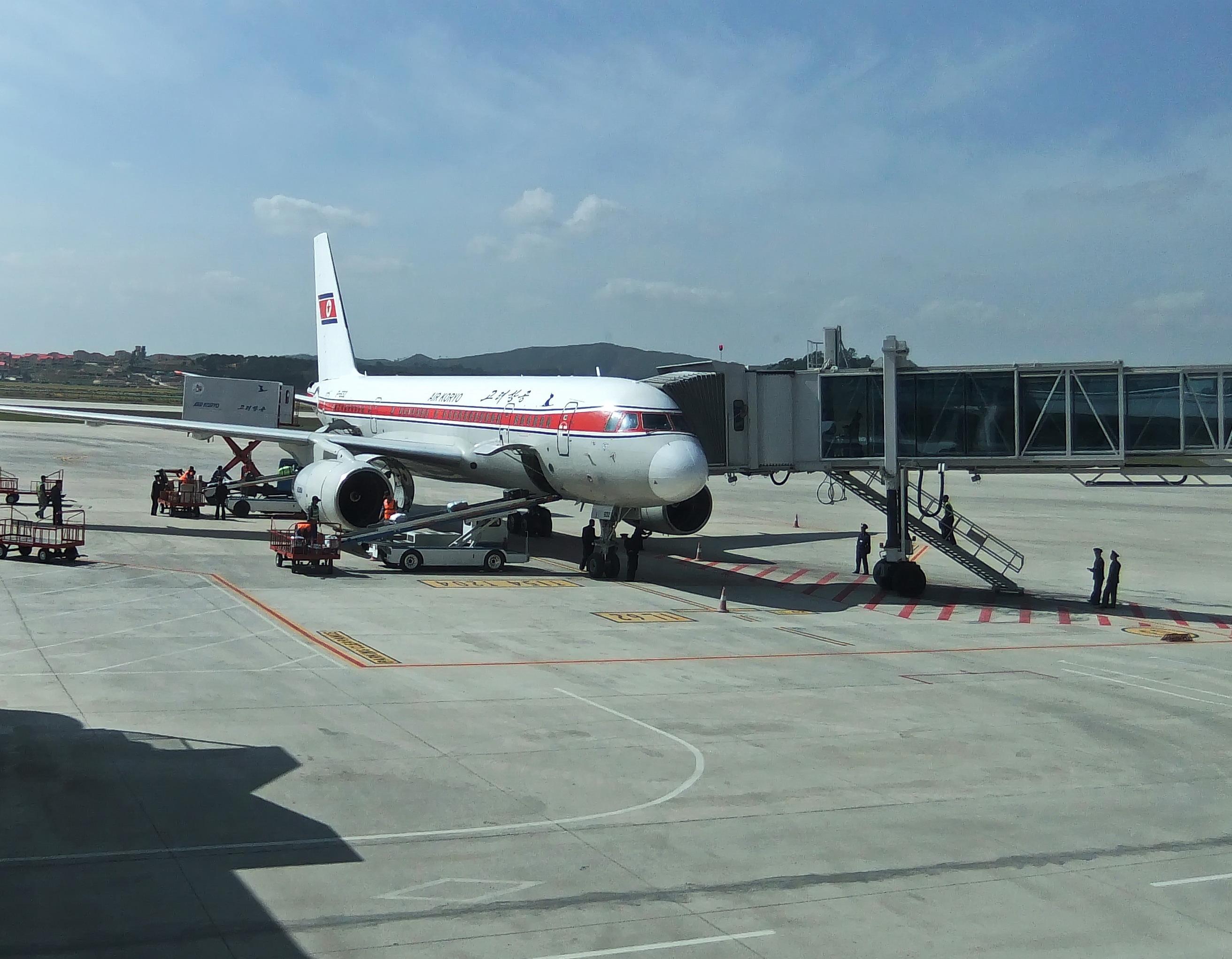 Pyongyang International Airport - Wikipedia