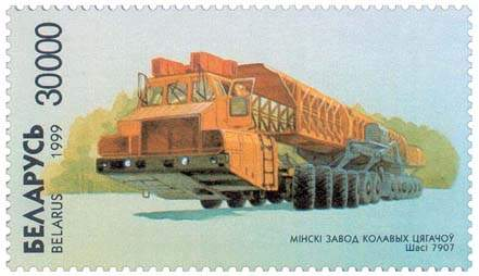 МАЗ-7907 — Википедия