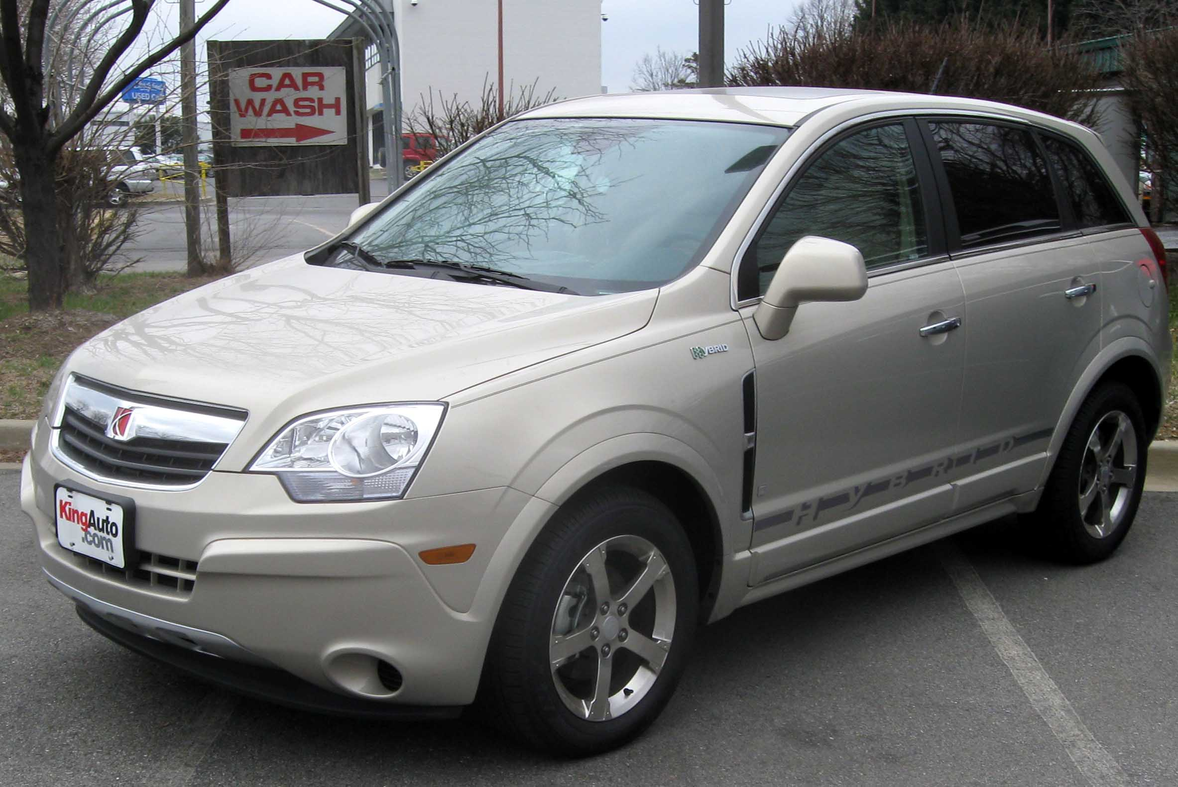 File:2009 Saturn Vue Hybrid