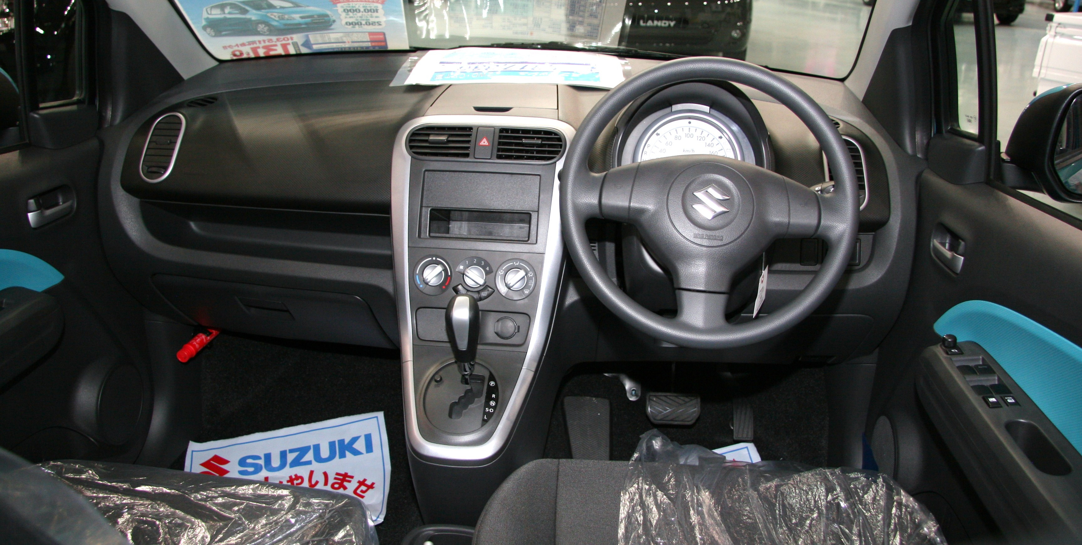 Swift 2016 Price In Pakistan >> File:2010 Suzuki Splash interior.jpg - Wikimedia Commons