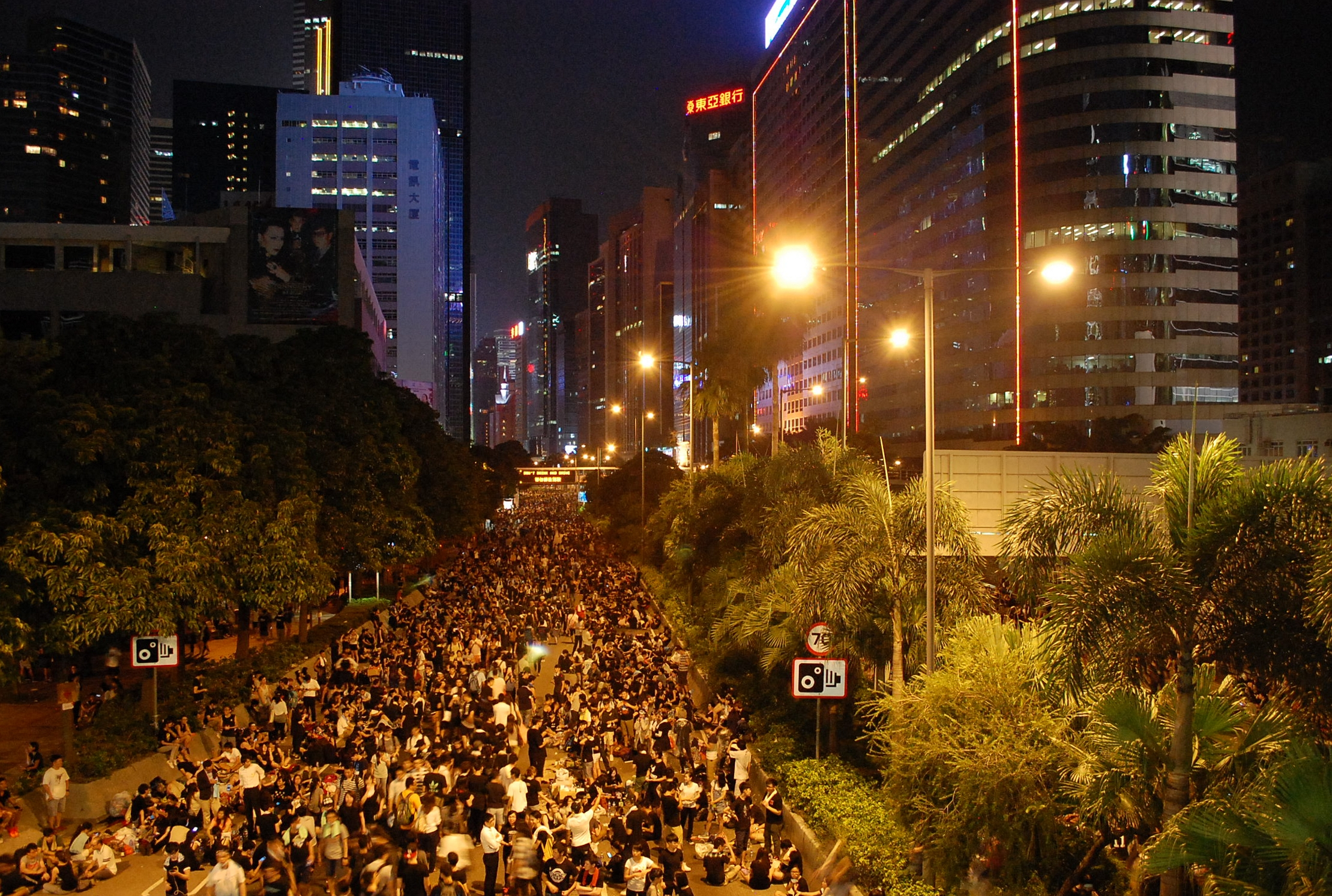 File:29.9.14 Hong Kong Protest Near Wan Chai