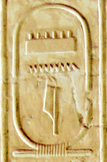 The cartouche of Menes on the Abydos King List