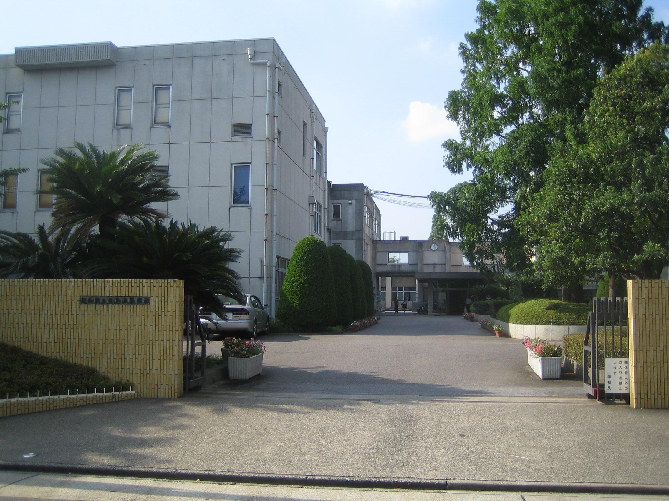 愛知県立明和高等学校 - Wikipedia