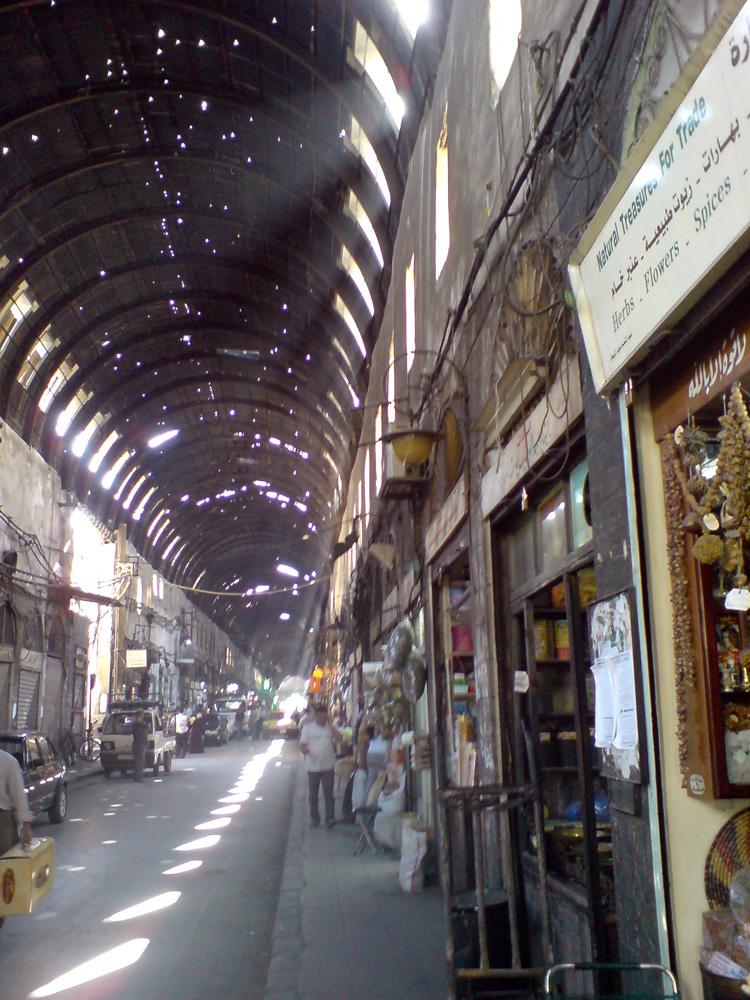 File Al Hamidiyeh Souq Damascus Syria 3 Jpg
