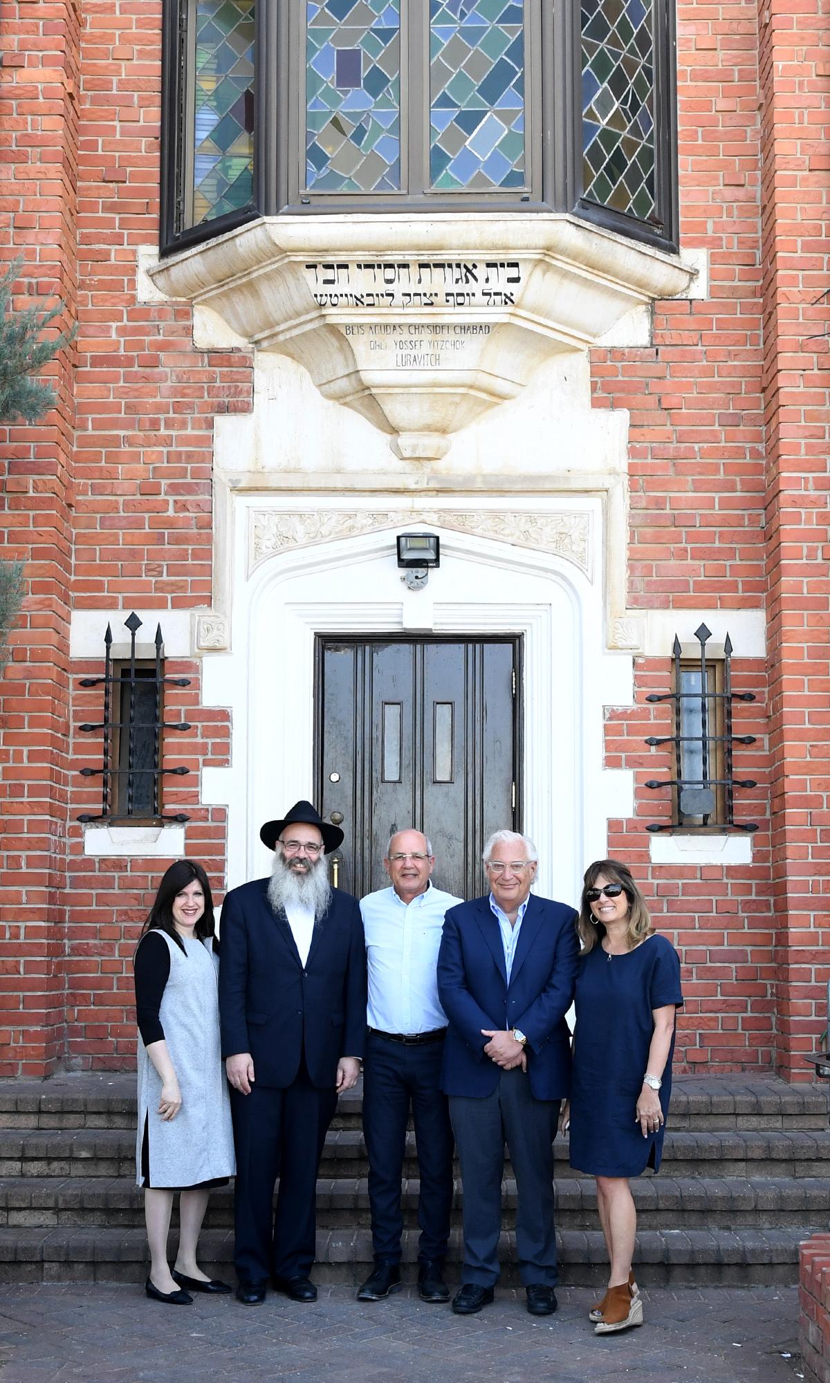 File:Ambassador visit Kfar Chabad 2018 (26049773897) jpg