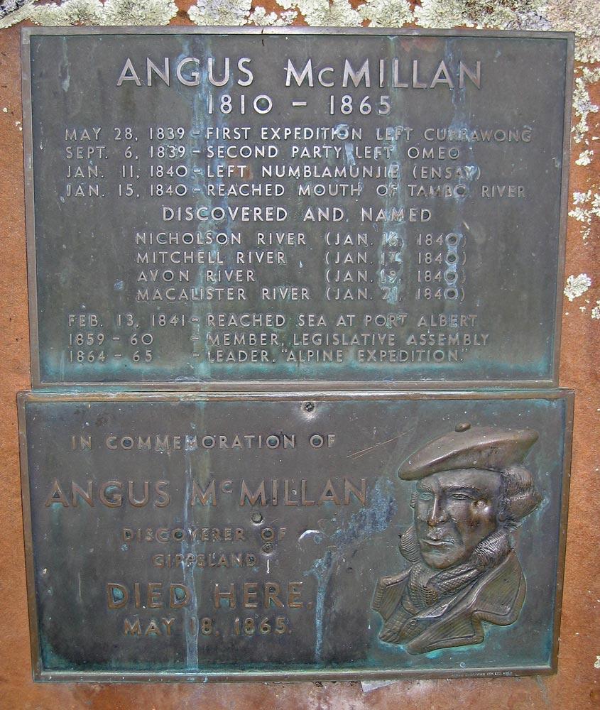 angus-mcmillan-memorial1.jpg
