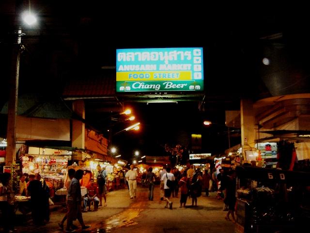 Anusarn Market
