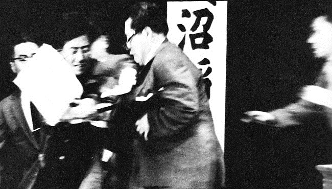 Assassination of Inejiro Asanuma 01