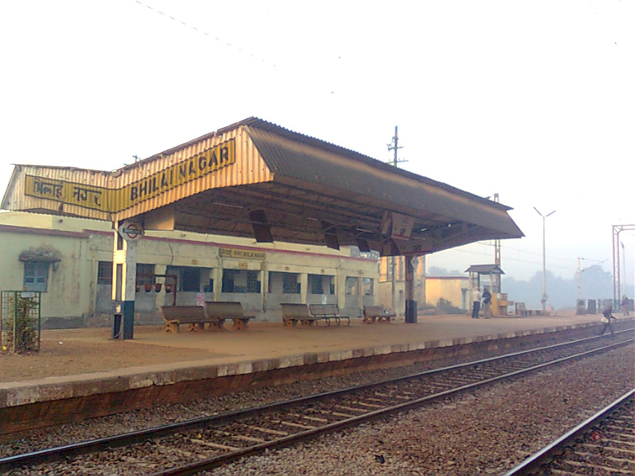 dating bhilai Check bhilai to mumbai train timings and seat total 1 trains are running between bhilai and mumbai railway dating back between the 5th and 8th.