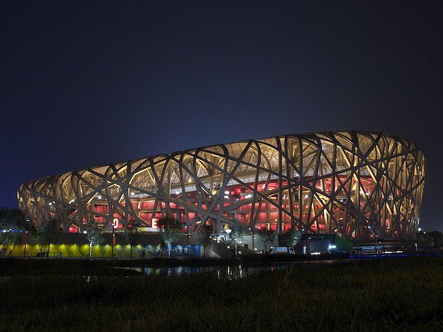 File:Birds Nest at Night.jpg
