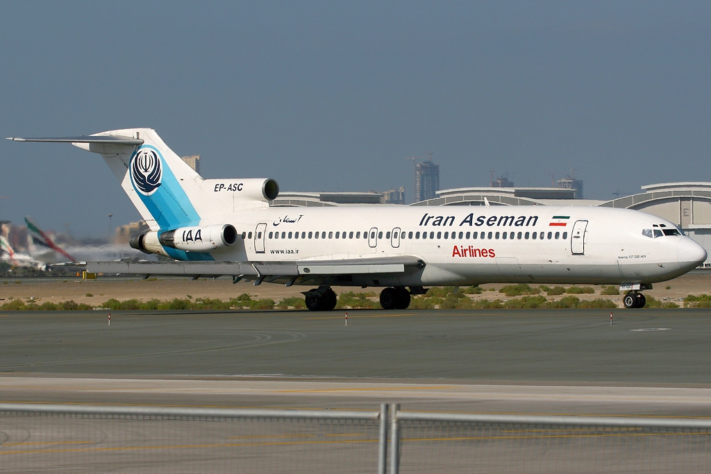 Airline IranAzeman Airlines (Iran Aseman Airlines). Official sayt.2