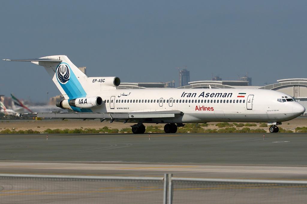 Авиакомпания ИранАземан Эйрлайнз (Iran Aseman Airlines). Официальный сайт.2
