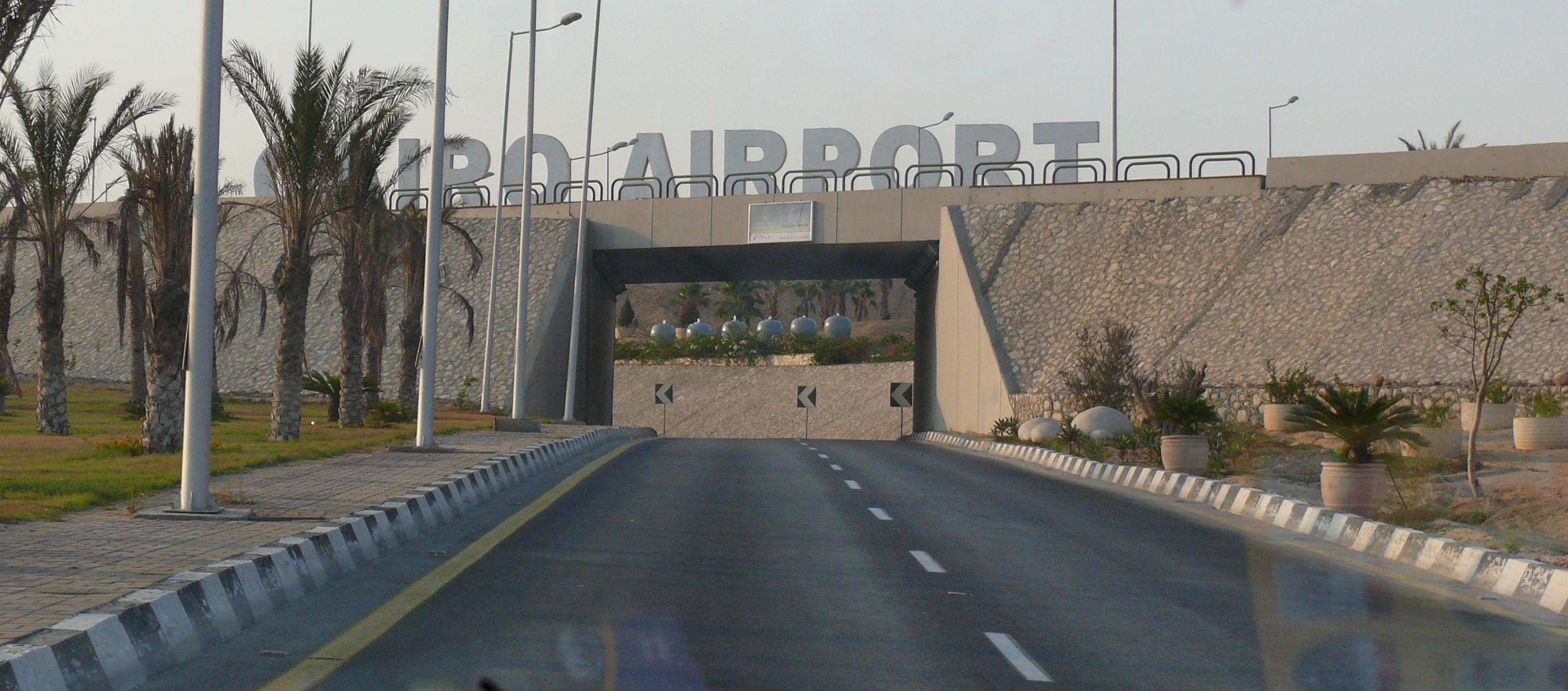 Cairo International Airport Hotel