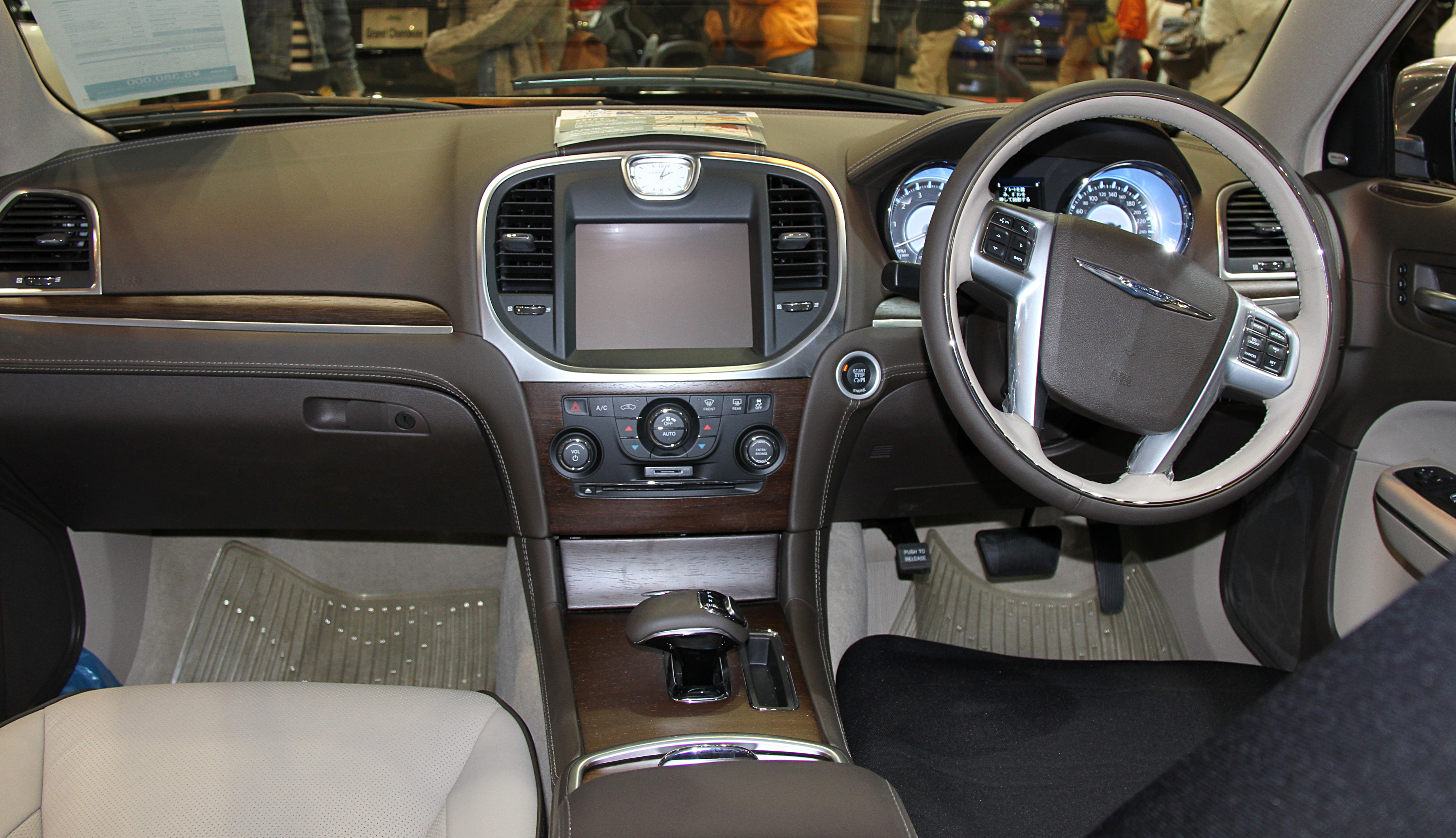 Worksheet. FileChrysler 300C Luxury interiorjpg  Wikimedia Commons