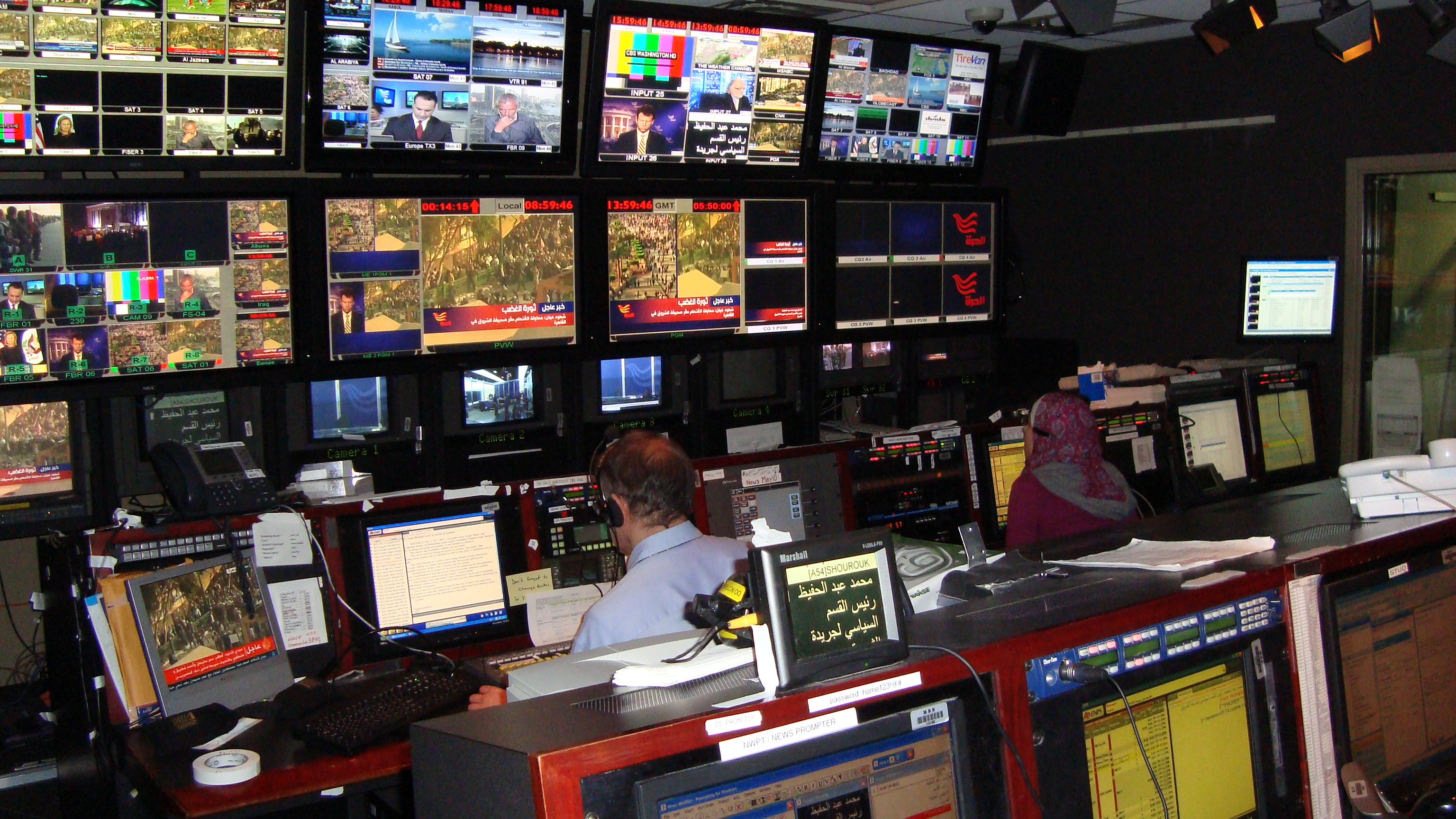 Excellent File:Control room of Arabic-language satellite TV channel Alhurra  3072 x 1728 · 2091 kB · jpeg