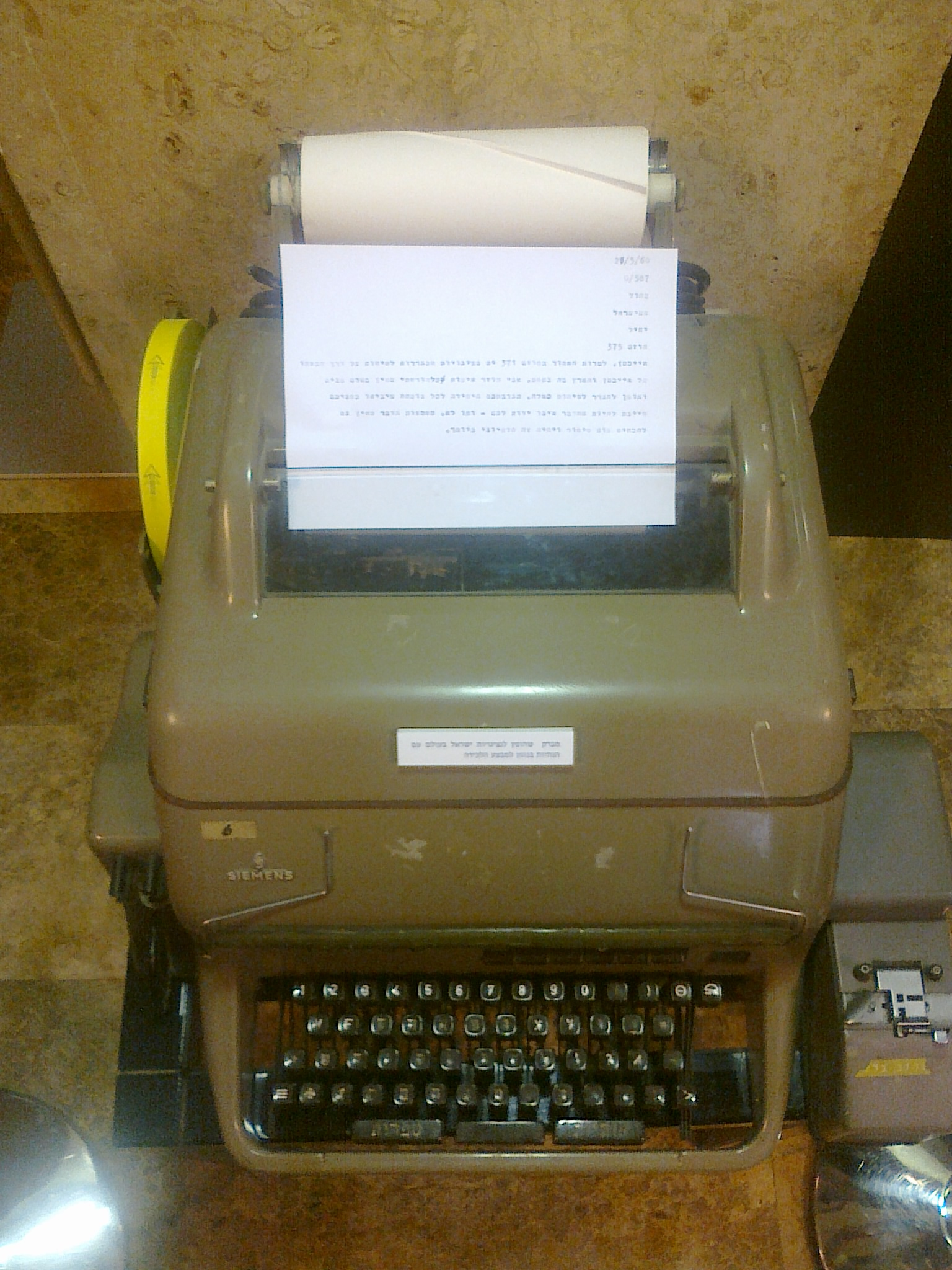 File Eichmann Teleprinter 02 Wikimedia Mons