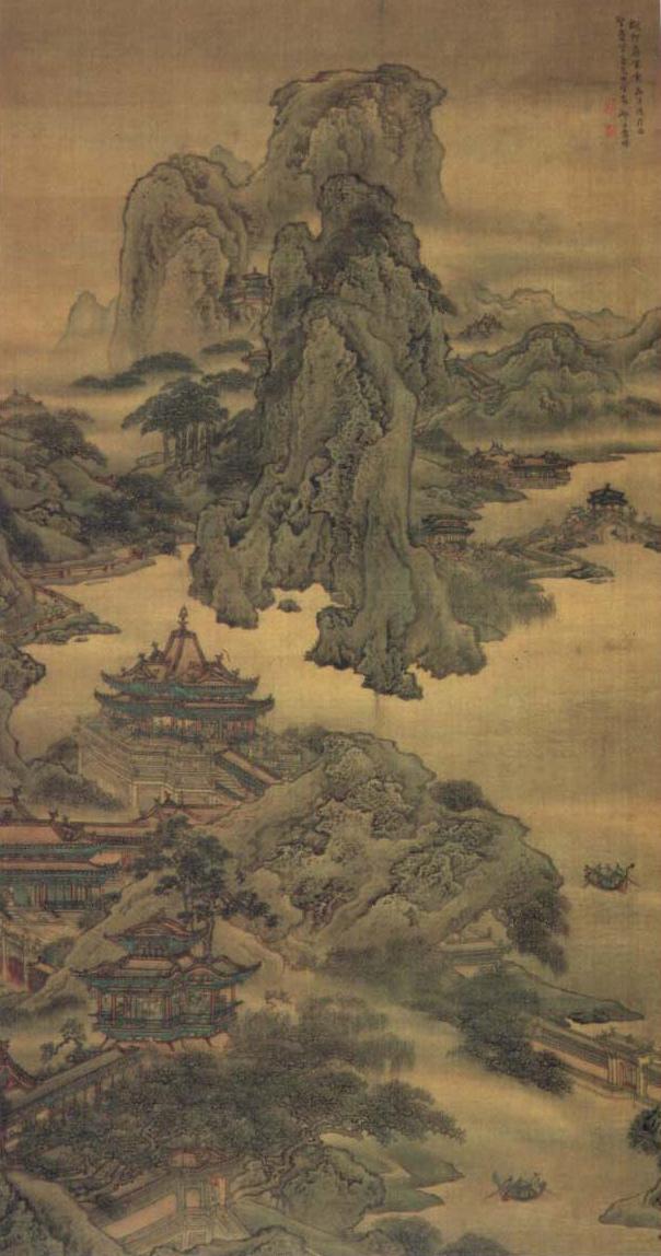 Portrait of Epang palace
