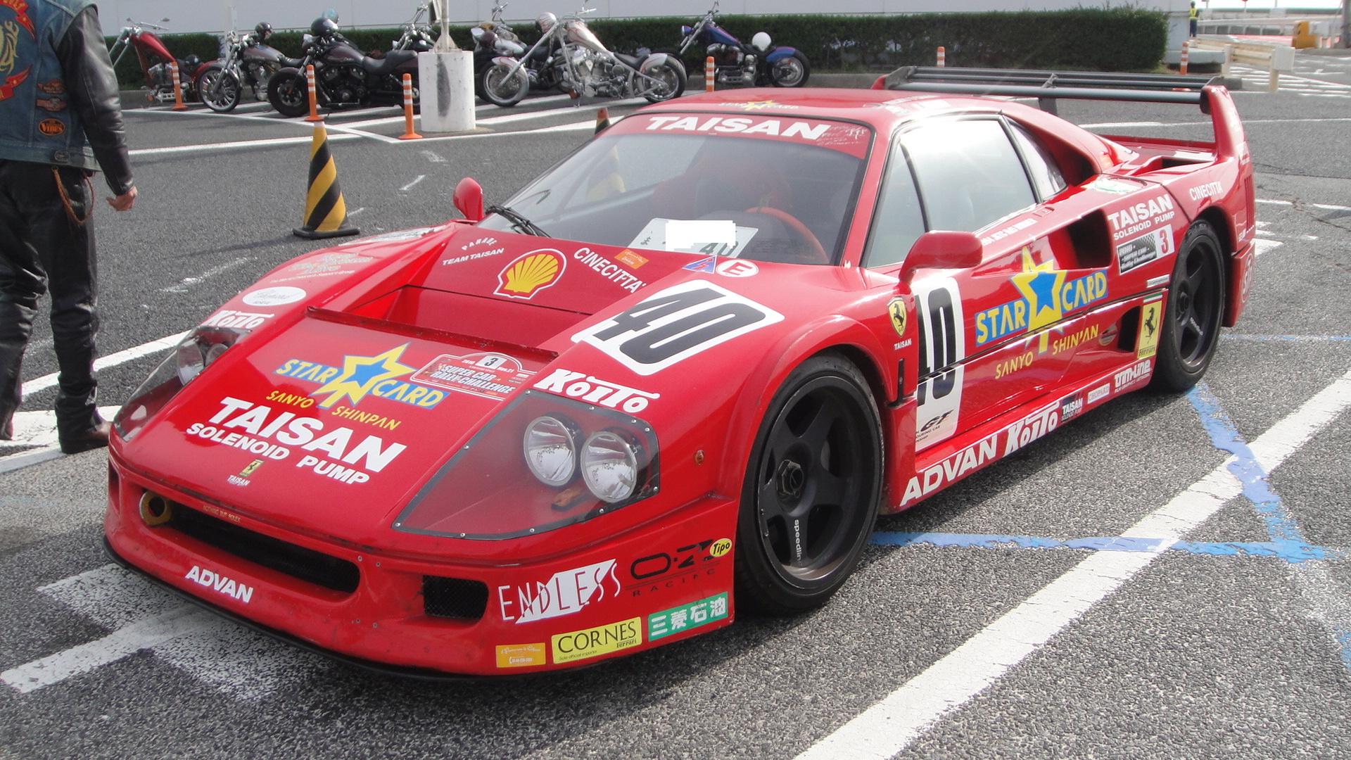 File Ferrari F40 Taisan Starcard No40 01 Jpg Wikimedia