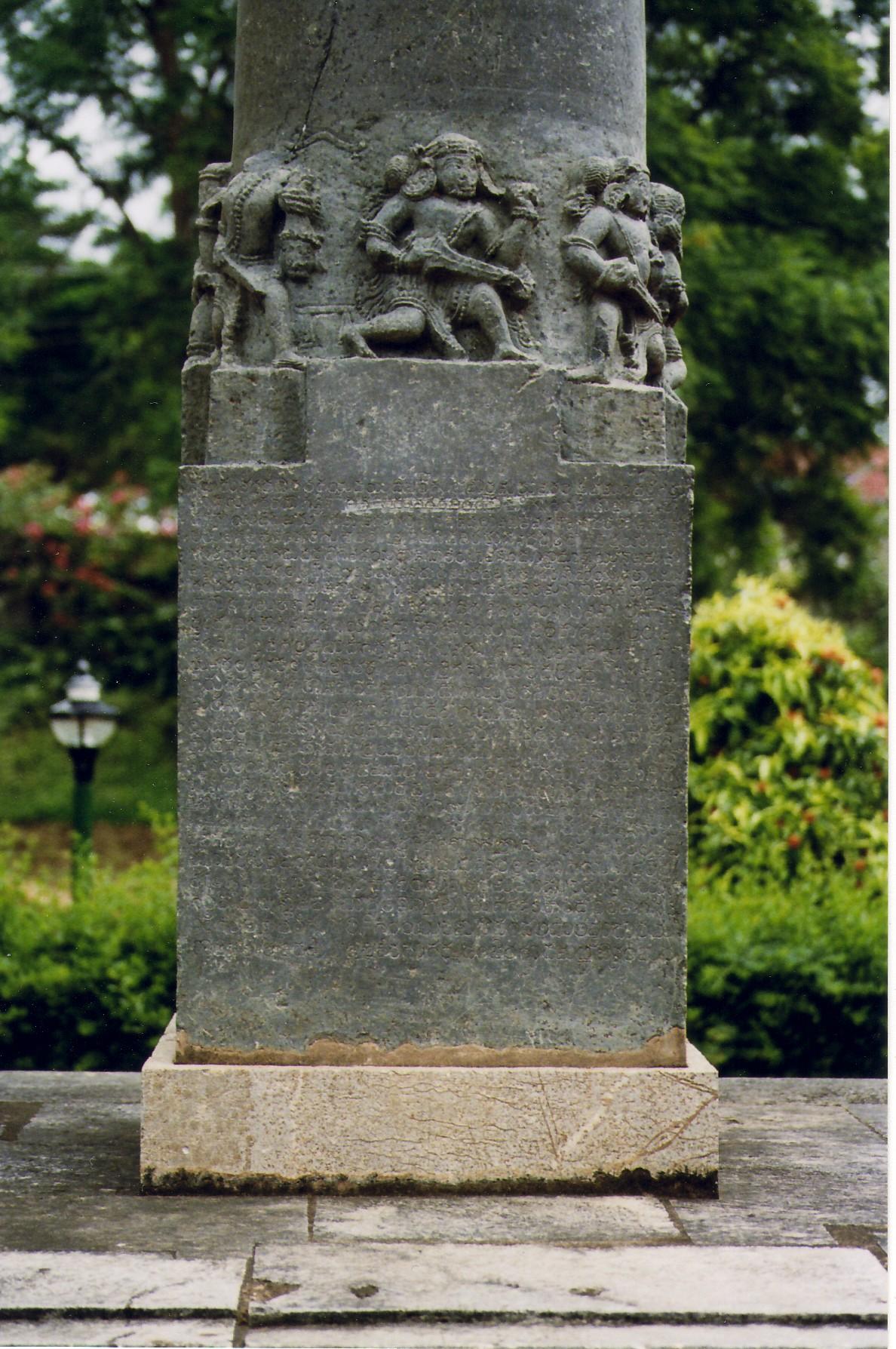 Old Stone Pillars : File garuda pillar with old kannada inscription dated
