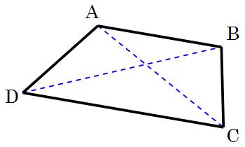 File:Geometrie trapeze.png