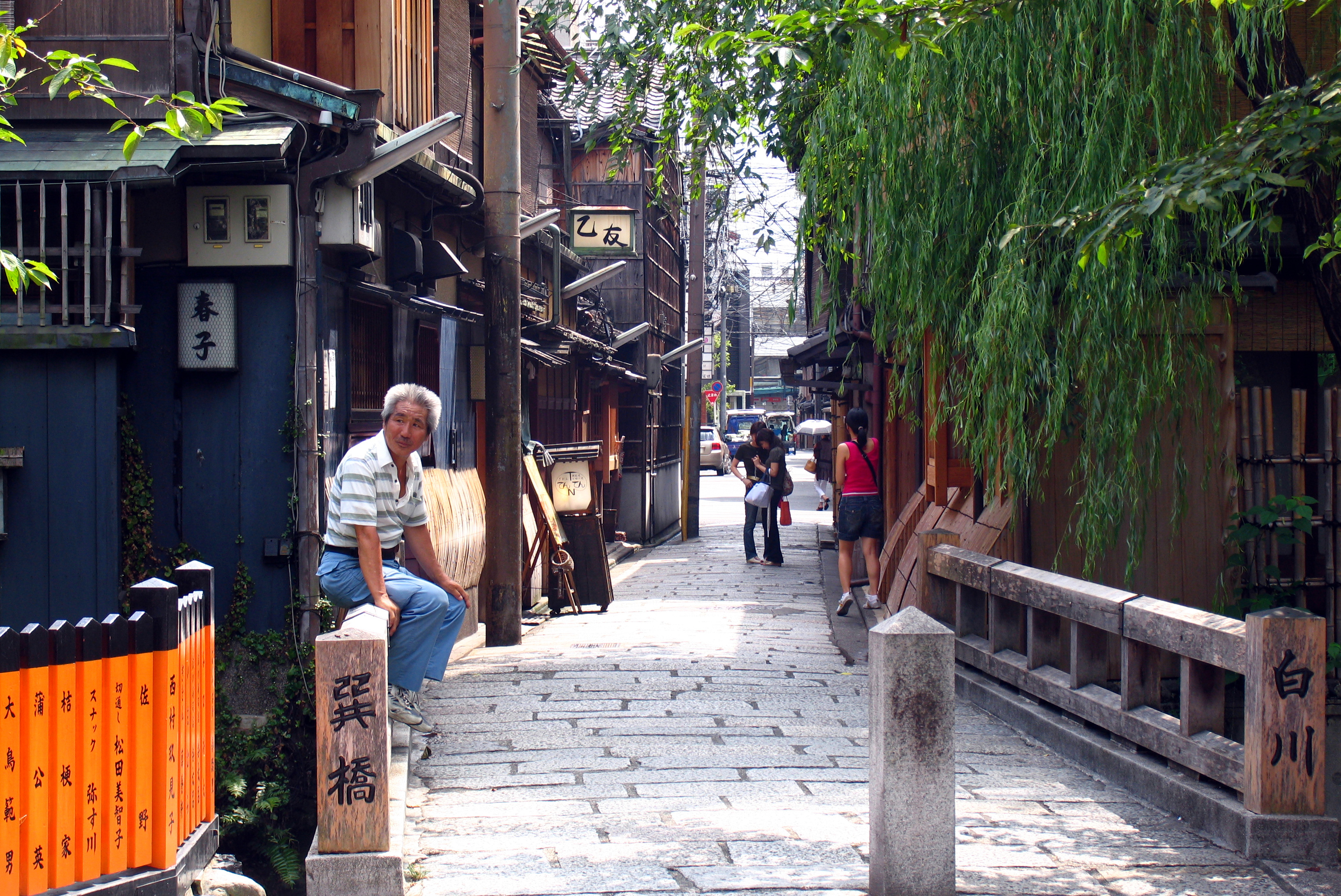 File:Gion.jpg - Wikipedia