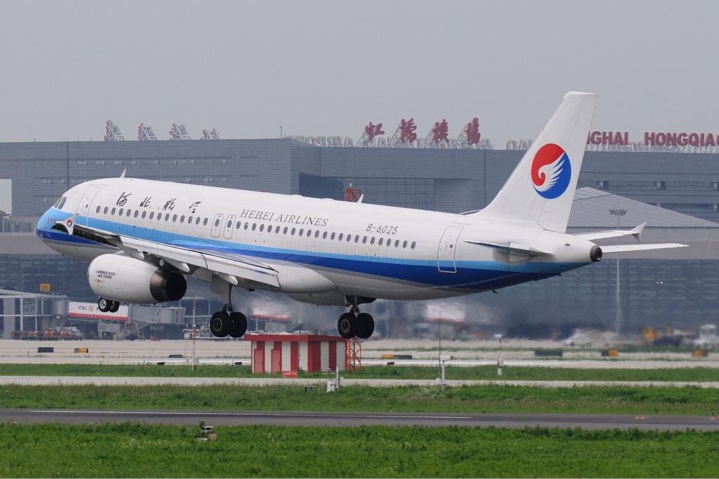 Авиакомпания Хебей Эйрлайнз (Hebei Airlines). Официальный сайт.2