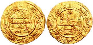 Dinar de 1006/7 del califa de Córdoba Hisham II.