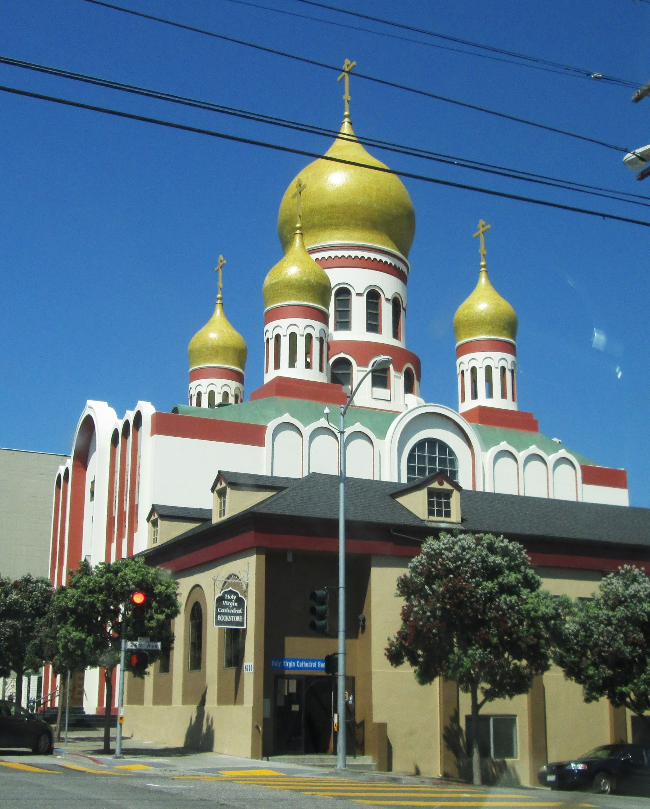 All holy virgin cathedral opinion you