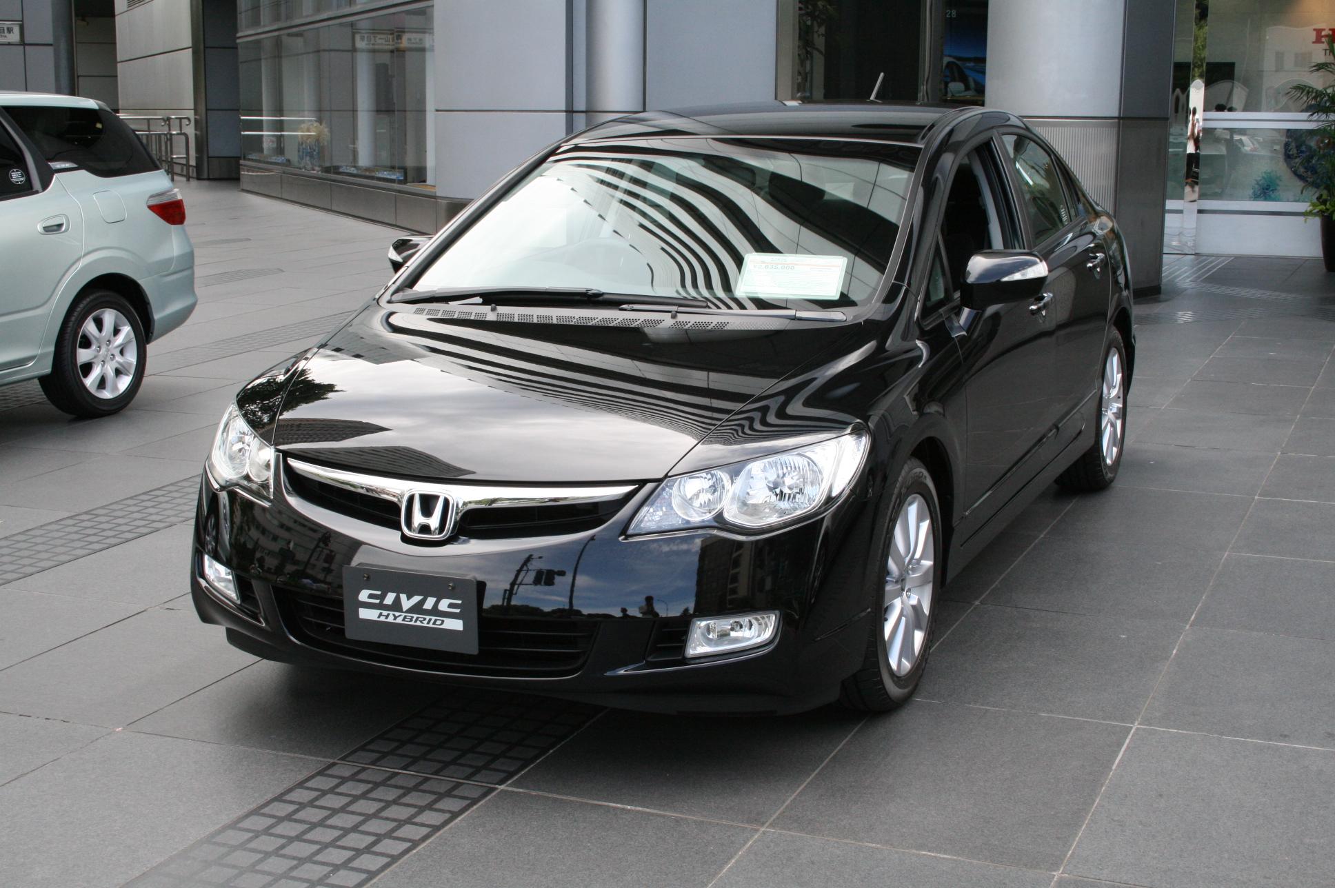 2007 Honda Civic Hybrid Base 4dr Sedan 2-spd CVT w/OD