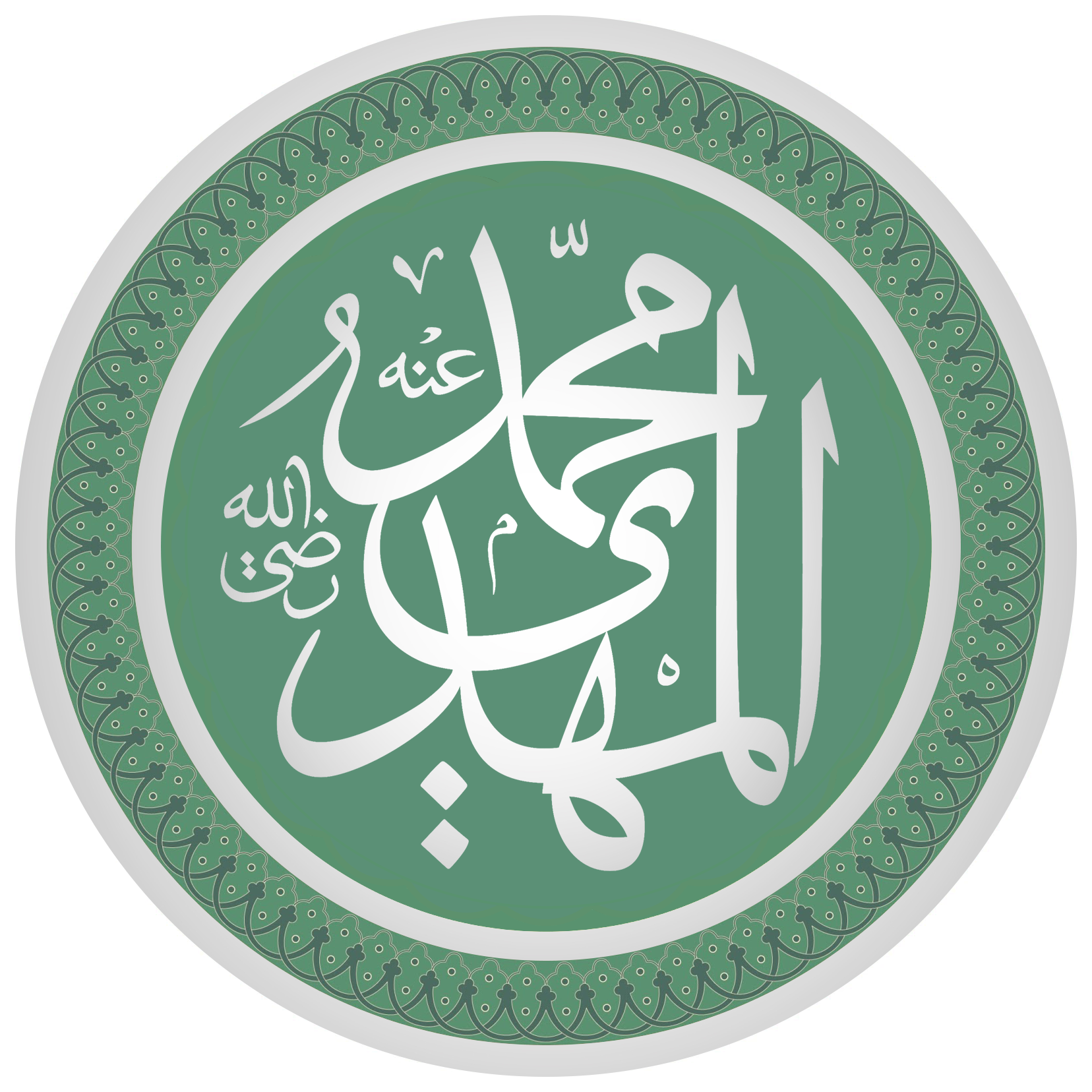 imam muslim The article touches on some of the sides of imam muslim ibn al-hajjaj's  biography as well as his works, sheikhs and students.
