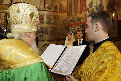 Roman Pontifical Quiz