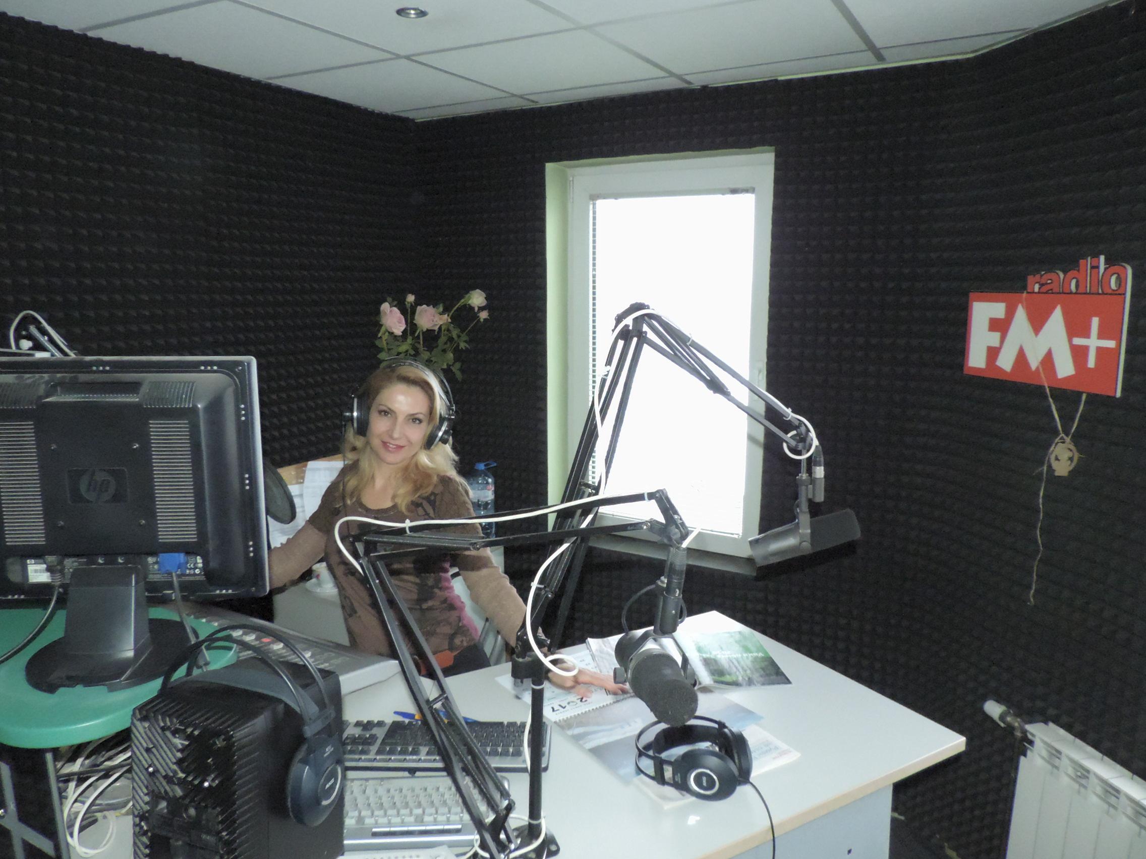 Резултат с изображение за частно радио FM+.