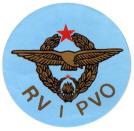 Jugoslovensko ratno vazduhoplovstvo i protivvazdušna odbrana