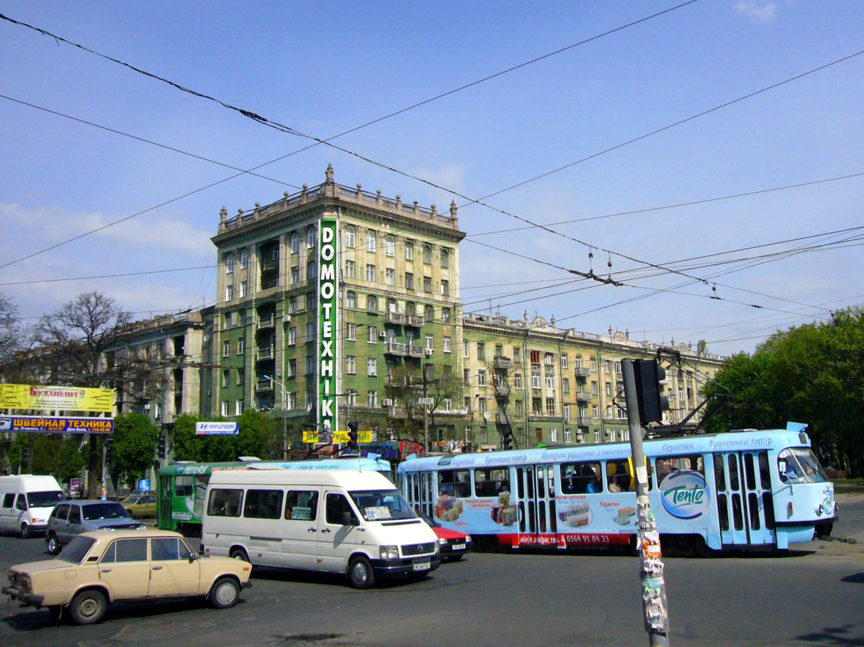 Taxi Dnepropetrovsk: contacts