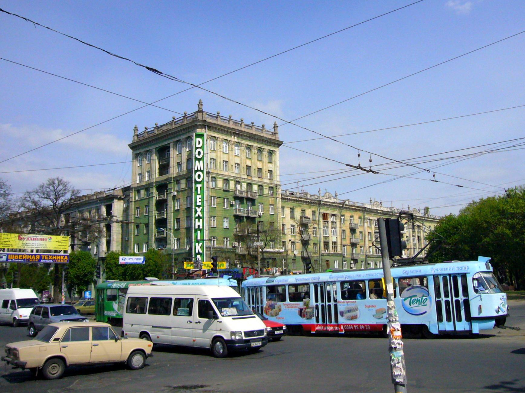Республиканская клиническая больница чувашской республики инн