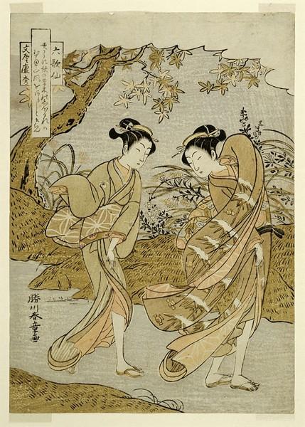 Katsugawa Shunsho.jpg