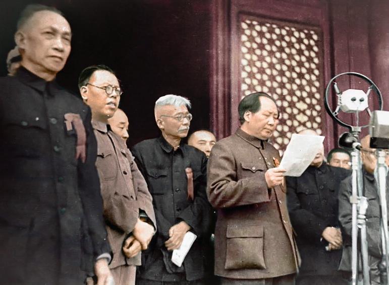 Mao Proclaiming New China.JPG