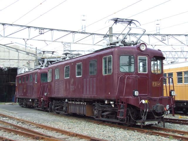 https://upload.wikimedia.org/wikipedia/commons/8/85/Model_ED10_of_Sagami_Railway.JPG