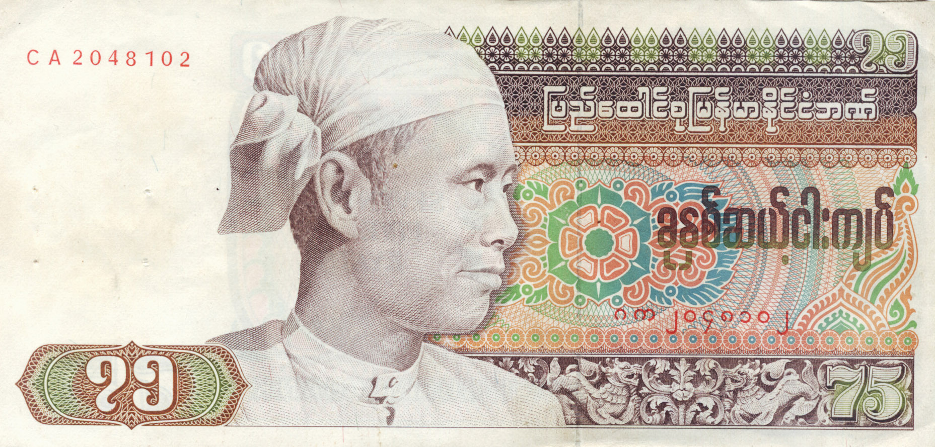 billete birmano