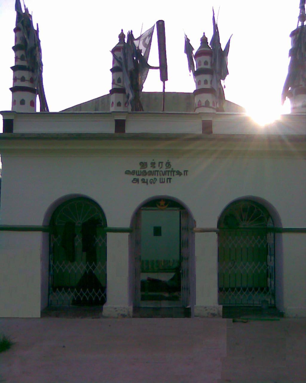 Pallichandai Dargah, front view.jpg