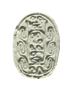 Scarab with the cartouche of Yaqub-Har in the British Museum (EA 40741). Scarab Yaqub-Har EA40741 Hall.png